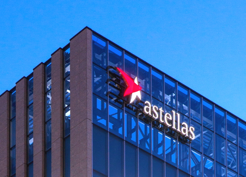 Astellas - Our Parent Company Image
